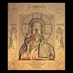 Descargar archivos 3D gratis Busto imagen de Jesús, 3DPrinterFiles