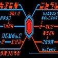 Download free STL file Optolythic data rod box, poblocki1982