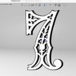 Screenshot_2.png Télécharger fichier STL gratuit nombre décoratif • Plan à imprimer en 3D, gaevskiiy