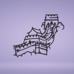c1.png Download STL file wall decor great wall of china • 3D printable design, satis3d