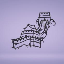 c1.png Télécharger fichier STL décoration murale grande muraille de chine • Modèle pour imprimante 3D, satis3d