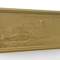 Free 3D print files Fortress castle frame art, 3Dprintablefile