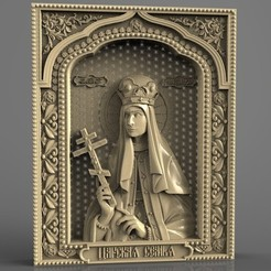 Download free STL files Religious frame cnc art router icon, 3Dprintablefile