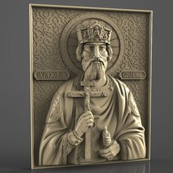 Download free 3D printing templates Religious frame cnc art router saint vladimir king, 3Dprintablefile