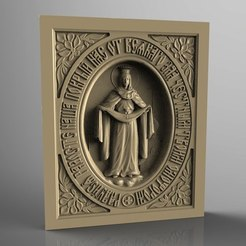 Download free 3D printing templates Obraz Pokrova religious art cnc router 3D file, 3Dprintablefile