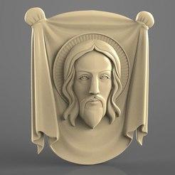 Descargar archivo 3D gratis Rostro jesús cnc art Modelo 3D, 3Dprintablefile