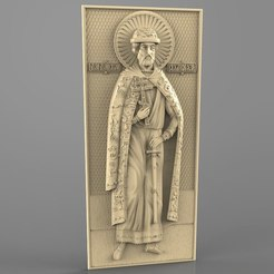 Download free 3D print files Dmitriy_Donskoy religious art, 3Dprintablefile