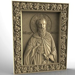 Download free STL Religious icon cnc art 3D model Maxims_ispovednik, 3Dprintablefile