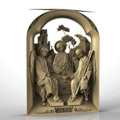 Download free STL file Religious icon cnc art 3D model , 3Dprintablefile