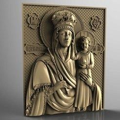Descargar diseños 3D gratis PRIZRI_NA_SMIRENIE cnc router art, 3Dprintablefile