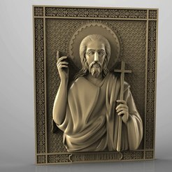 Download free 3D printer designs Religious icon cnc art 3D model loann, 3Dprintablefile