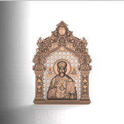 Download free 3D printing designs Religious decoration, 3Dprintablefile
