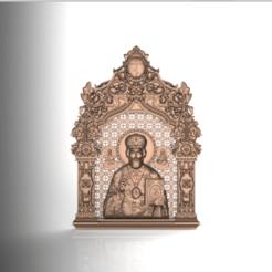 Télécharger objet 3D gratuit Décoration religieuse, 3Dprintablefile