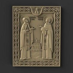 Download free 3D printer designs PYoTR I FEVRON Ya novaya religious cnc art, 3Dprintablefile
