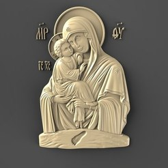 Descargar STL gratis POCHAEVSKAYA2 cnc router arte religioso, 3Dprintablefile