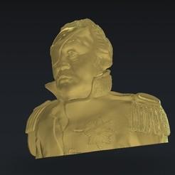 Free STL file general warrior with one eye, 3Dprintablefile