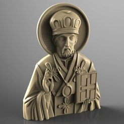 Download free 3D printer templates pope pape papa cnc router 3D file art, 3Dprintablefile