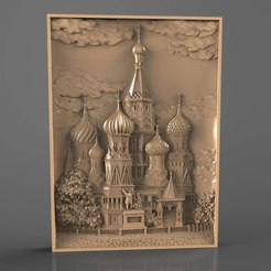 Free STL russian city moscow cnc art, 3Dprintablefile