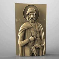 Download free 3D printing models Religious icon cnc art 3D model oleg, 3Dprintablefile