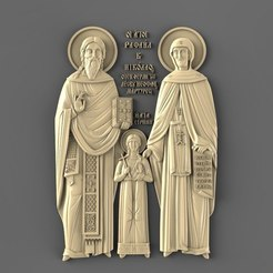 Download free STL file Religious icon cnc art 3D model st rafael, 3Dprintablefile