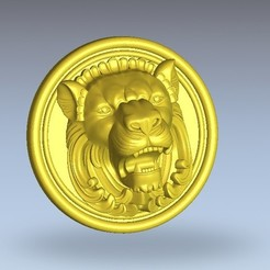 Download free 3D printing templates Lion head, 3Dprintablefile