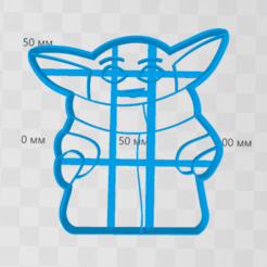 Download 3D printing templates cookie cutter yoda baby, 3d4you