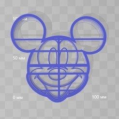 3D printer files cookie cutter mickey mouse, 3d4you