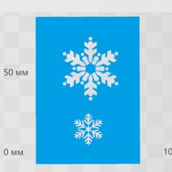 Download 3D print files stencil snowflake, 3d4you