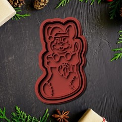 Download STL file French Bulldog Christmas Doge cookie cutter, roxengames