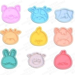 1.jpg Download STL file Farm animals cookie cutter set of 9 • 3D printing model, roxengames