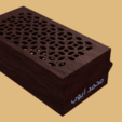 Download free 3D printer designs Box with Islamic motifs ( Without Name ), MAyobe