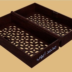 Download free 3D printing designs Box with Islamic motifs ( Without name ), MAyobe