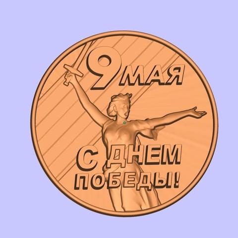 Imprimir en 3D gratis 9 мая 1, shuranikishin