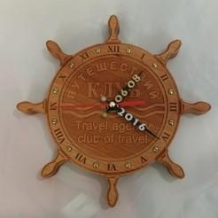 Descargar archivo 3D gratis reloj de pared en el cumpleaños. Corte CNC. madera., shuranikishin