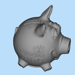 Free 3D print files Piggy bank 2, shuranikishin