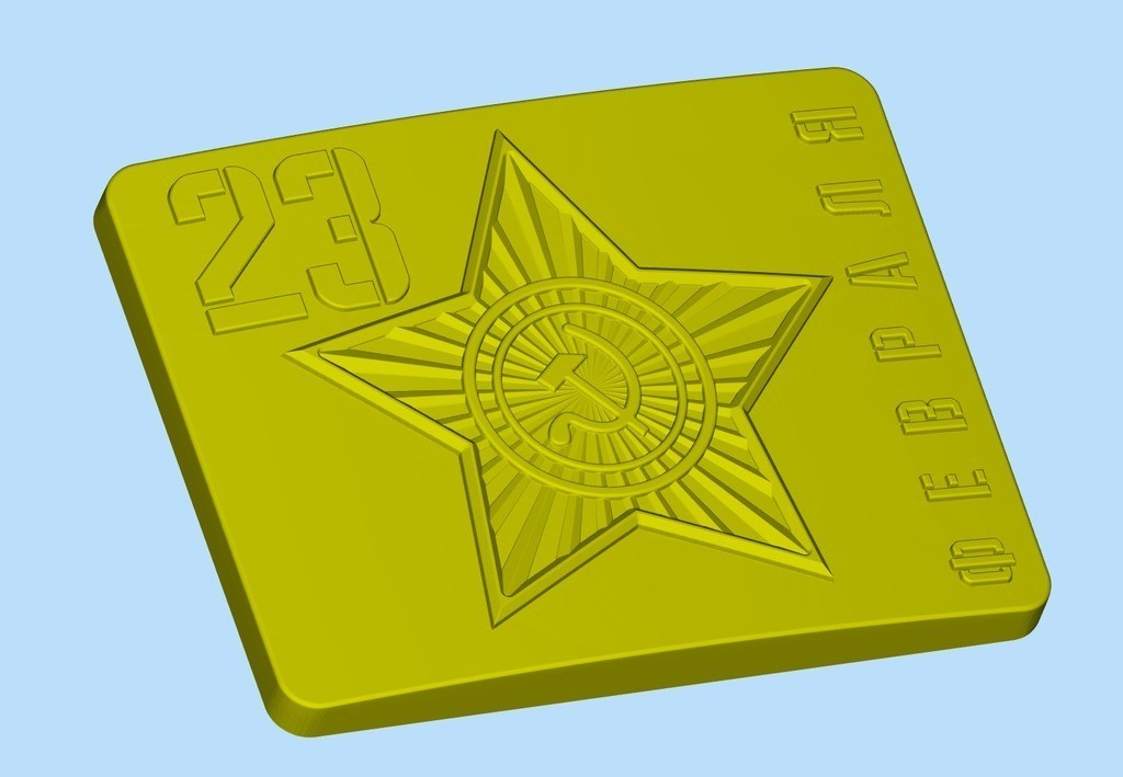 6fefeb4abb56781b7fde771056d681af_display_large.jpg Download free STL file Солдатские бляхи на 23 февраля (belt buckle) • Model to 3D print, shuranikishin