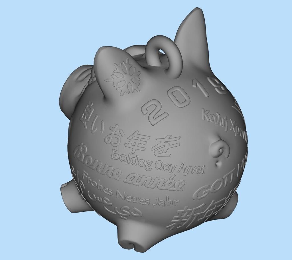 41997f248f52888227bca37e206c9fa5_display_large.jpg Télécharger fichier STL gratuit InterPig • Modèle imprimable en 3D, shuranikishin