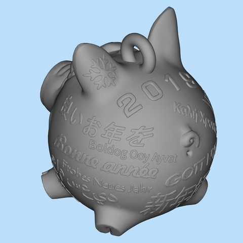 Download free 3D printer files InterPig, shuranikishin