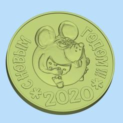 2019-12-12_21-01-21.jpg Download free STL file Christmas coin • Object to 3D print, shuranikishin