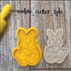 зайкаа.PNG Télécharger fichier STL Découpeur de biscuits Easter Bunny 2 • Design pour impression 3D, Natali