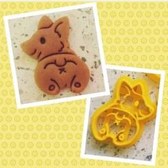 Imprimir en 3D Cortador de galletas Corgi, Natali