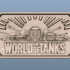 Free 3D printer files wot world of tanks logo cnc art, CNC_file_and_3D_Printing