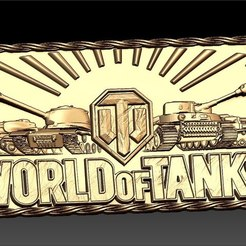 Télécharger objet 3D gratuit World of tanks logo logo image cnc routeur, CNC_file_and_3D_Printing