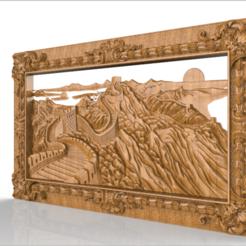 Impresiones 3D gratis Gran mural chino fresadora cnc marco de la máquina de arte, CNC_file_and_3D_Printing