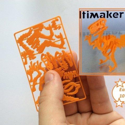 Free 3D model Velociraptor Business Card, Mathorethan