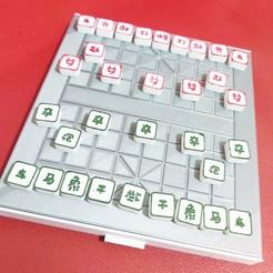 Descargar diseños 3D Juegos de ajedrez chino con cajones, LittleFriend