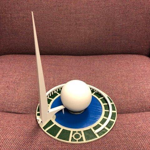Télécharger objet 3D gratuit Trylon et périsphère, Dr_Merkin