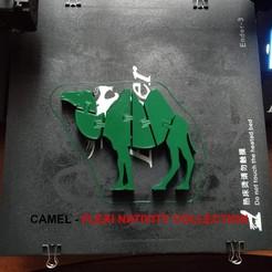 Descargar archivos 3D Flexi Camel - Nativity Collection - Camello , el_tio_3D