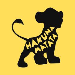 3.png Download STL file Simba - Hakuna Matata | Decorative 2D Print | Key chain • 3D print template, josemolo278
