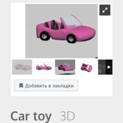 Télécharger fichier imprimante 3D Caricature voiture, mrplrhernandez